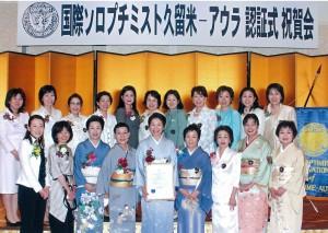 ninshoushiki2006-6-141