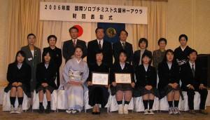 hyoushoushiki2007-2-21-016