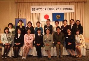 hyoushoushiki2008-3-19