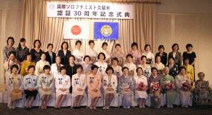 30shuunen2008-5-15-046