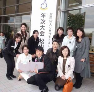 集合写真、日本財団表彰式in松山・2010-11-25
