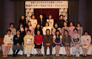 編集済、アウラ新年チャリティコンサート2011.1.19 036