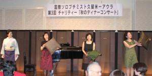 2009-10-21作品紹介・津留さん撮影・秋のコンサート・平野先生2009-10-21 078