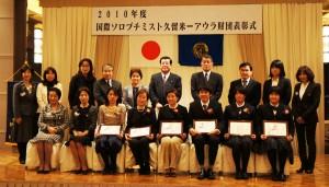 2011・02・16クラブ表彰式集合写真きりぬき2