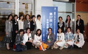 """title=""""リジョン大会入り口の前、集合写真2013-4-18"""""""