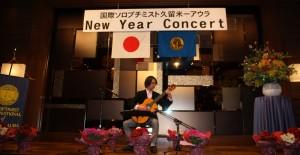ニューイヤーコンサート、橋口さん