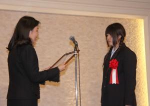 アウラ表彰式2