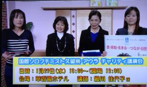 くーみんテレビ