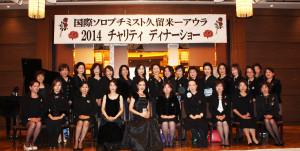 1500集合写真2014-11-19