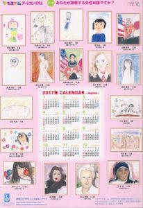 1000カレンダー2