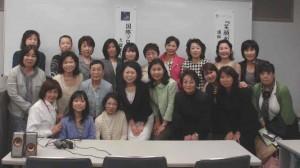 参加者の皆さんと・高橋敦子さん講演会2010-3-27-001